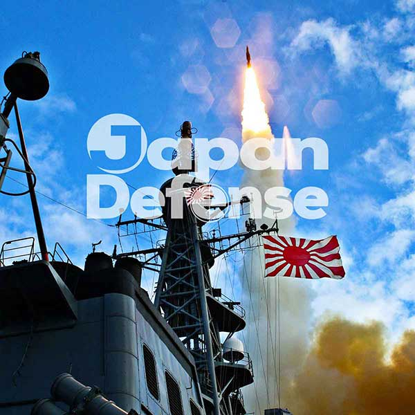 Japan Defense News Report