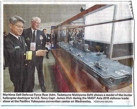 Japan Times press clipping photo